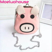 Moeluohouse Animal Pig Bag Women Girl Shoulder Messenger Crossbody Phone Chains Hasp PU Korean Style Kawaii Cute Gift
