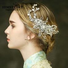 Свадебные аксессуары для волос ручной работы с хрустальными