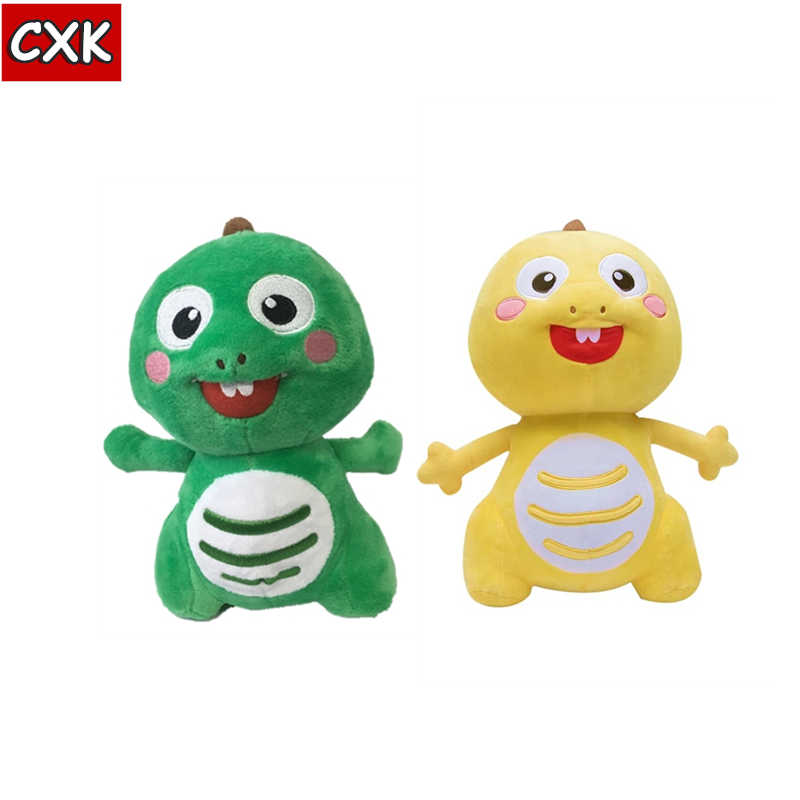 image relating to Vipkid Dino Printable titled 20cm Environmentally friendly VIPKID Dino Adorable Dino Youngster Dinosaur Doll Plush Doll Boy or girl Present teather Ty Plush Doll Toys for Female boy presents