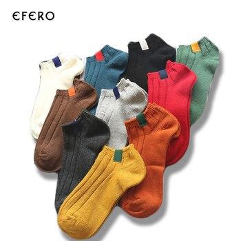 3Pair Women Novelty Socks Chaussettes Femmes Woman Socks Short Ankle Invisible Sock For Female Girls Colorful Low Cut Art Socks