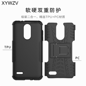 Image 5 - sFor Coque LG K8 2018 Case Shockproof Hard PC Silicone Phone Case For LG K8 2018 Cover For LG K 8 2018 Phone Bag Shell 5.0 inch