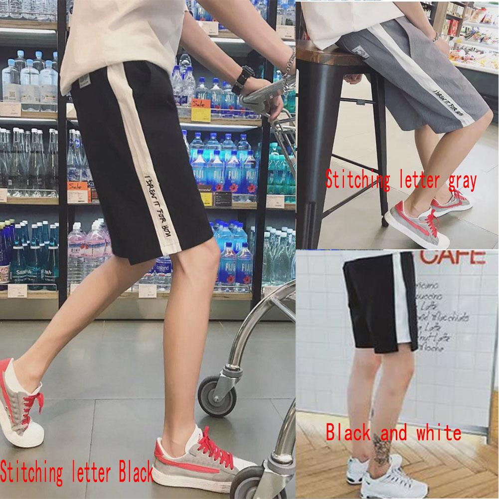 HobbyLane Men Casual Fashion Style Half Length Pants Loose Beach Shorts