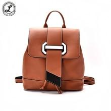 Для женщин рюкзак HASP пояса Повседневное Жесткий твердой в Корейском стиле из искусственной кожи женственная сумка большой Ёмкость рюкзак подросток Обувь для девочек