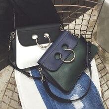 Fashion handbags bags pig small packing rim PU leather women messenger bag