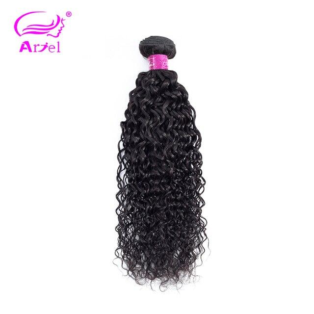 Paquetes de pelo rizado brasileño Ariel 100% cabello humano no Remy rizado paquetes de extensión de cabello de Color Natural envío gratis 1 piezas