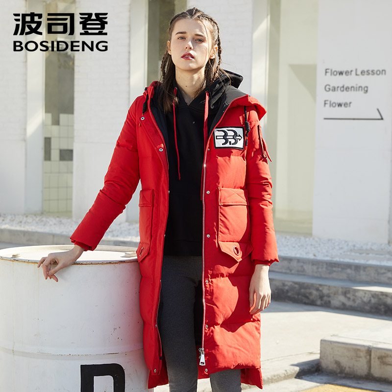 BOSIDENG 2017 new winter down jacke X-Long down coat H style high-street hooded big size thick warm outwear B1601126 winter down top jacke