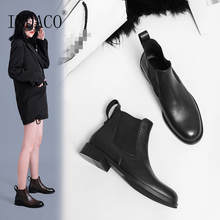 Ankle Boots for Women 3cm Winter Chelsea Leather Big Size