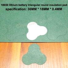 100 шт/лот 18650 литий полимерный аккамулятор изоляционная подушка