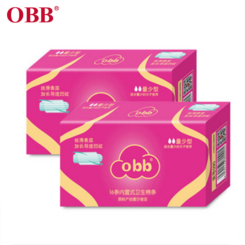 OBB Two Packs Women's Tampons Light Abosorbency 32pcs Vaginal Sanitary Napkins Pads Health Care Feminine Hygiene Products 13
