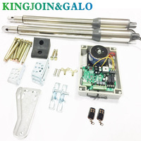 AC220V Electric Linear Actuator 300kgs Engine Motor System Automatic Swing Gate Opener 2 Remote Control