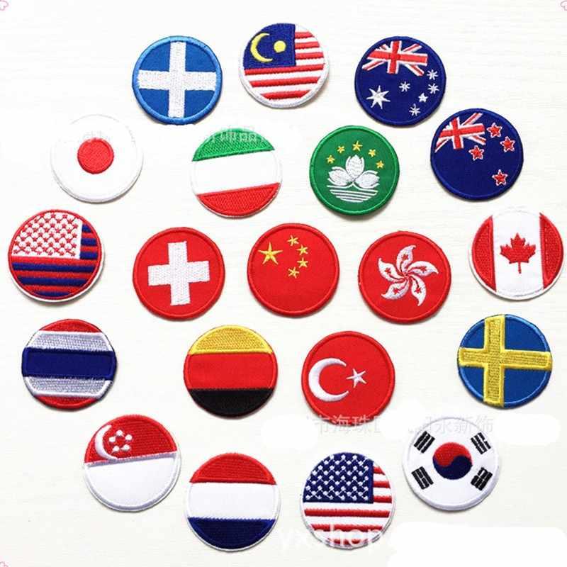 Nowe kraje flaga Patch izrael rosja niemcy brazylia norwegia francja ue portugalia turcja włochy Chile Australia podkład odznaka