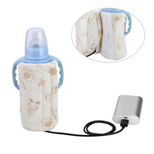 USB Milk Warmer Insulated Bag Portable Travel Cup Warmer Baby Nursing Bottle Cover Warmer Heater Bag Infant Feeding Bottle Bags(China)