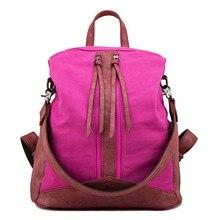 2017 Европейский новый рюкзак холст большие плечи ПУ классический многоцелевой ежедневно рюкзак для девочек школьные сумки