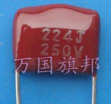 Entrega gratuita. CL21 película de poliéster metalizada capacitor 250 v 224 0.22 uF