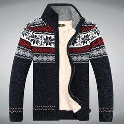 Мужской шерстяной свитер, плотный флисовый кардиган, Размеры S-3XL, для зимы, 2017