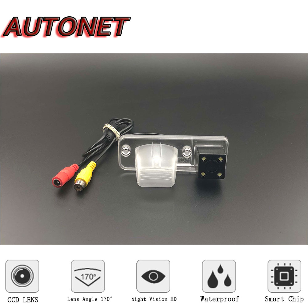 AUTONET HD Night Vision Backup Rear View Camera For Volkswagen VW T4 Multivan Transporter Caravelle/license Plate Camera