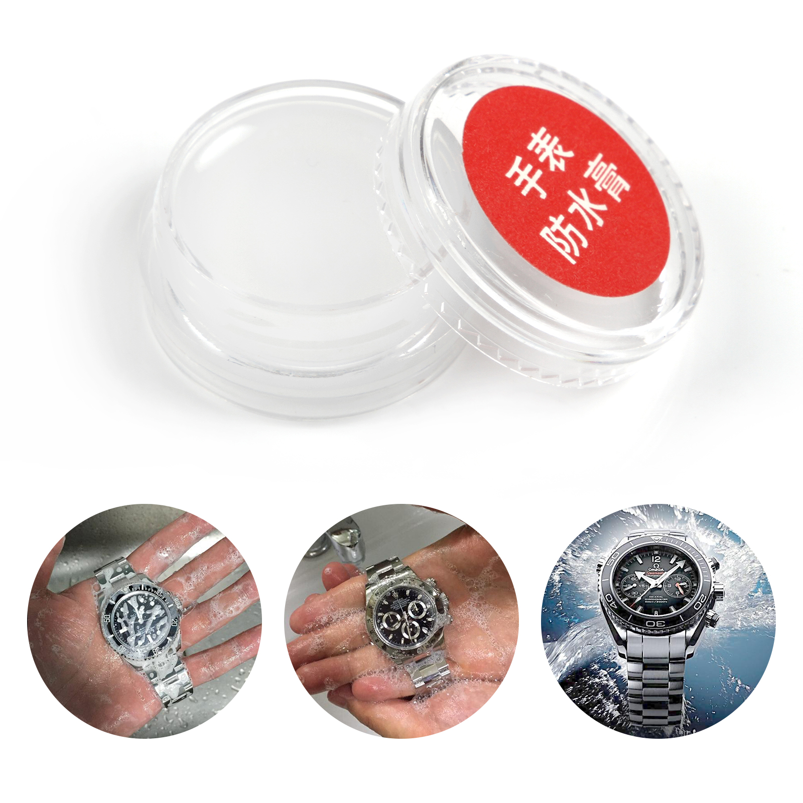 Silicone Grease Waterproof Watch Cream Repair Tool For Watch Lubrication