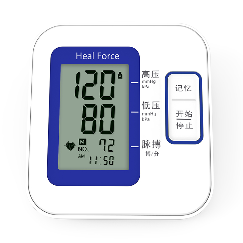 B07T Full automatic upper arm blood pressure Monitors bp digital electronic sphygmomanometer tonometer Pulse heart rate monitor blood pressure monitor automatic digital manometer tonometer on the wrist cuff arm meter gauge measure portable bracelet device