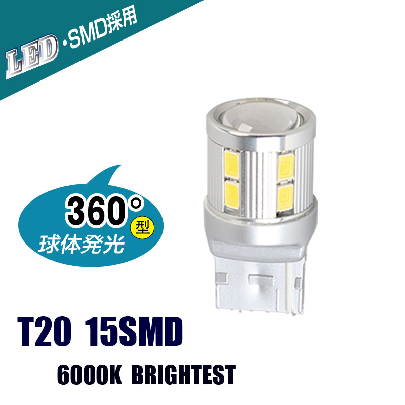 6000K T20 7440 15SMD LED Automobiles Front Rear Turn Signals External Lights High Power 7.5W Car Bulbs White Light LED Lamp
