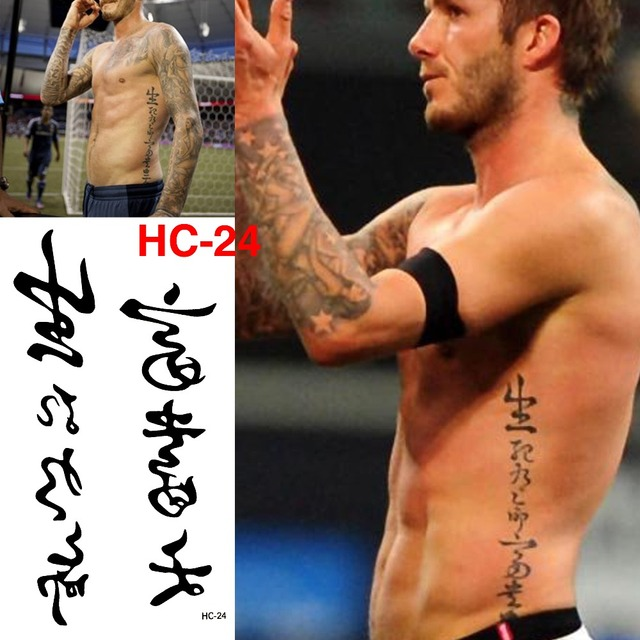 Waterproof Wash Tattoo Paster David Beckham Tattoo Of The Same Model Arms And Body Art Temporary Tattoo