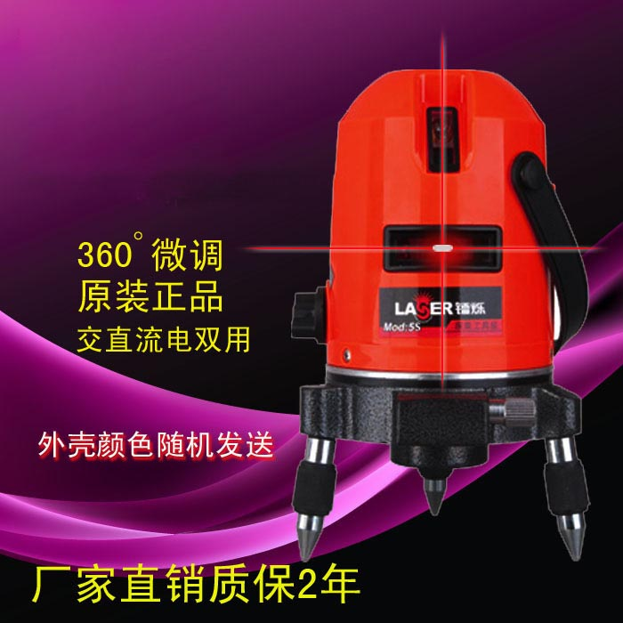 High precision bright spot infrared laser level instrument, laser wire laying instrument kapro clamp type high precision infrared light level laser level line marking the investment line