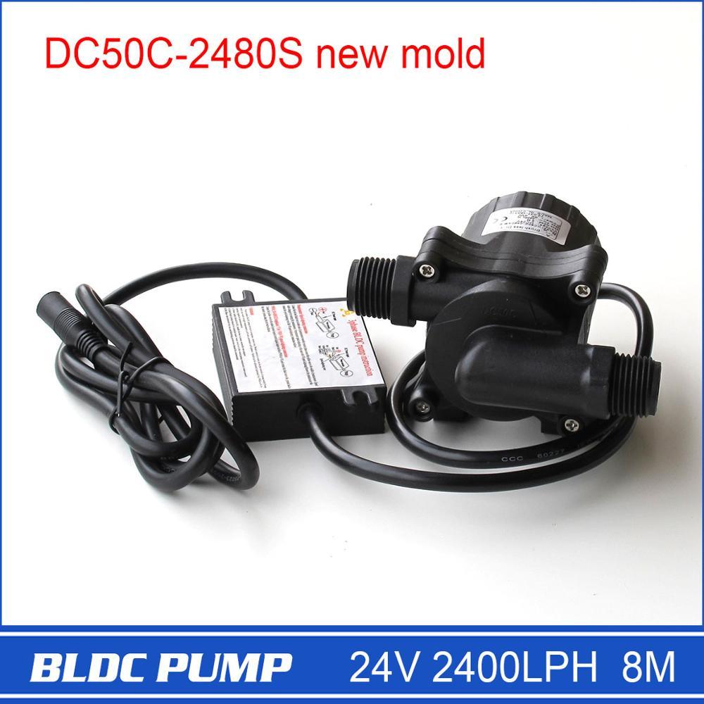 BLDC pompe DC50C-2480S 3 pcs/lot livraison gratuite par livraison ExpressBLDC pompe DC50C-2480S 3 pcs/lot livraison gratuite par livraison Express