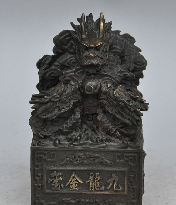 "7/"" old chinese fengshui bronze gilt 9 Nine Dragons ruyi statue seal stam"