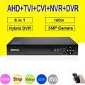 Dahua панели XMeye Hi3531D H265 + 5MP 4MP 16CH 16 канала 6 в 1 Гибридный WI-FI TVi CVI NVR аналоговая камера высокого разрешения, система видеонаблюдения, цифровой вид...