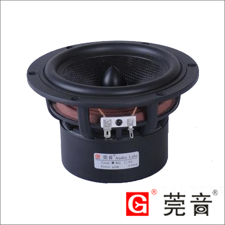 1PCS New Audio Labs 5.25'' Glassfiber Cone Aluminum Bullet Midwoofer Midrange Speaker Driver 4/8ohm D152mm 60W