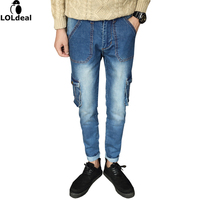 New Cotton Elastic Plus Fertilizer XL Pants Feet Slim Jeans Overalls Bags Fall On M