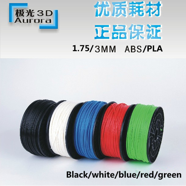 3 D printer consumable items 1.75MM\3MM,ABS\PLA for choice 1 kg/pack original product top quality free shipping