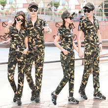 Plus Size Camouflage/Army Green Lover Set Causal Women and Men 2Pcs Tracksuit camouflage print t-shirt tops+ Pants Jogger Suit army print camouflage pattern mini skirts