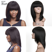 Remy Forte Real Human Hair Wigs Kinky Straight Short Wigs For Women 100% Remy Brazilian Hair Wigs Natural Refreshing Cheap Wigs 1pc new 22cm women fashion natural brown 100% human hair straight short wigs au23