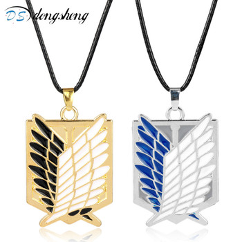 dongsheng Hot Attack on Titan Necklace Survey Corps Logo Anime Wings of Liberty Pendant Necklace Shingeki no Kyojin Necklace-30 image