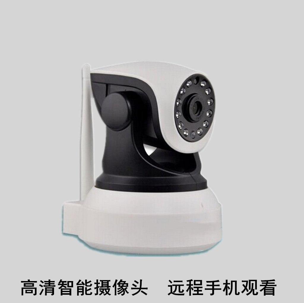 Moons IPC-92H wireless camera WiFi intelligent network remote mobile phone camera IP HD 720P