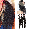 360 Lace Frontal With Bundle 3 Pcs Brazilian Human Hair Extensions With Frontal Closure Loose Wave 360 Lace Virgin Hair