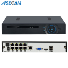 8CH 1080P H.265 POE NVR Onvif IEE802.3af Active 48V PoE NVR All-in-one Network Video Recorder for PoE IP Cameras Xmeye p2p