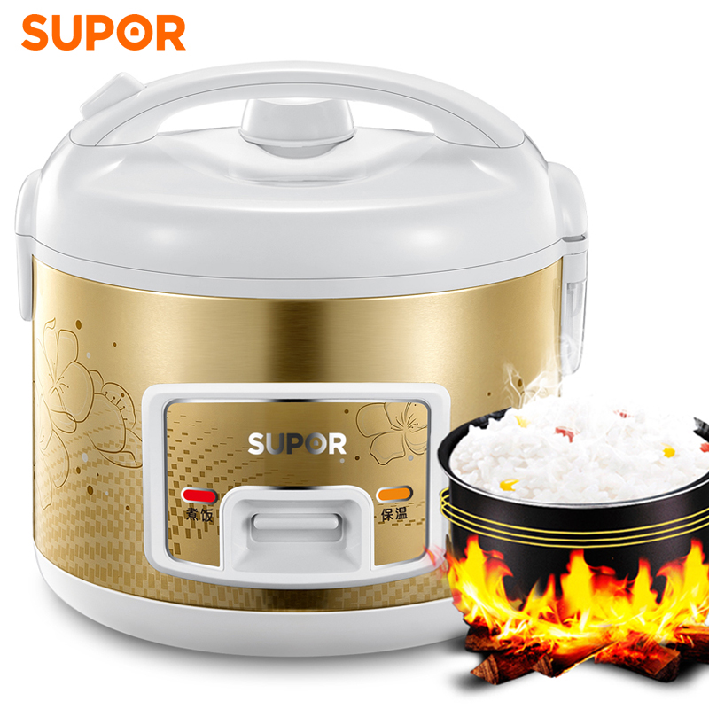 Mini Rice Cooker 2 5 People Household 3L Tao Jing Non stick Liner Cooking A Key Operation