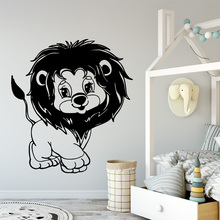 Free Shipping Lovely Lion Wall Sticker Pvc Art Stickers  Fashion Wallsticker Decorations Childrens Room Mural