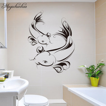 Muyuchunhua Art Pisces Design Wall Sticker For Home Decoration Living Room  Bedroom Wall Art Decal Sticker