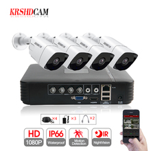 4CH AHD Kits 1080N DVR 4PCS 1080P SONY AHD Camera IR Waterproof Outdoor CCTV Security Camera Home Video Surveillance CCTV System