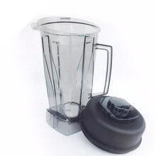 2017 High quality blender 010 767 800 G5200 G2001 jtc Blender machine CONTAINER jar for Blender Juicer Parts free shipping
