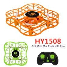 مع Quadrocopter العودة 6