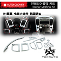 Alta calidad ABS Cromo decoración accesorios Interior Adorne Molding kit 10 unids para Hyundai H1