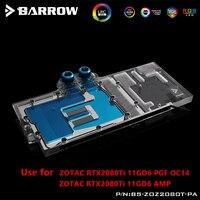 Курган водяной блок использовать для ZOTAC RTX2080Ti 11GD6 AMP/PGF Extreme OC14/Поддержка оригинальный задняя панель 5 в 3PIN заголовок RGB