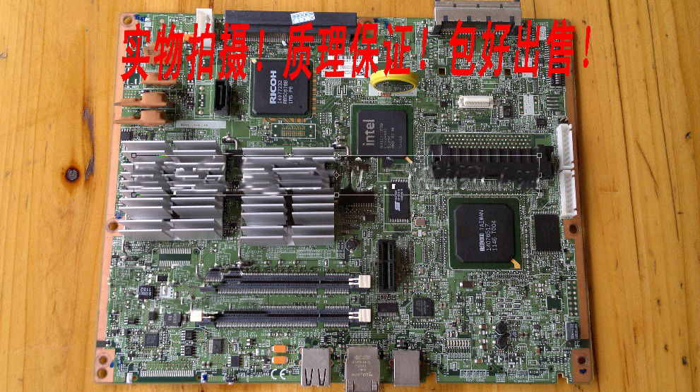 ORIGINAL PART FOR RICOH MPC2051 C2551 LOGIC CONTRONL MAIN BOARD original part for ricoh mpc2010 c2030 c2050 c2530 c2550 2051 2551 220v fuser unit