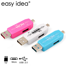 Easyidea USB OTG картридер Micro USB OTG картридер все в 1 внешний Card Reader адаптер до 480 Мбит/с