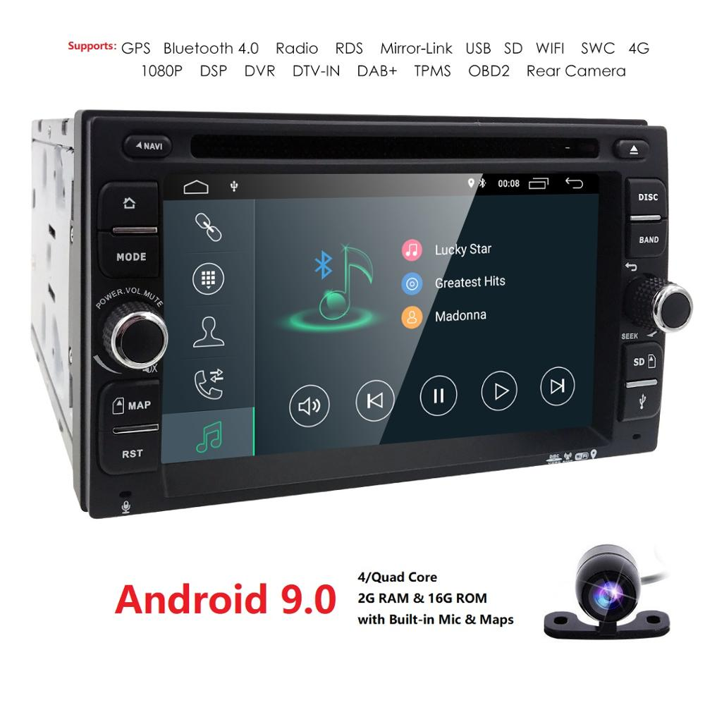 2G RAM Android 9.0 Auto Radio Ouad Core 6.2Inch 2 DIN Universal Car DVD player GPS Stereo Audio Head unit Support DAB DVR Camera