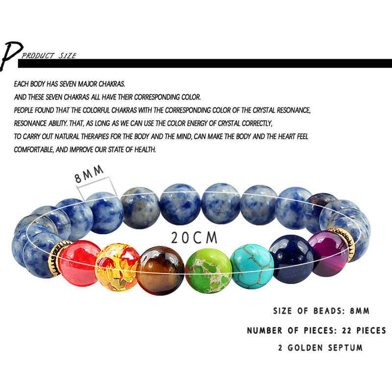 טבעי אבן טייגר העין 7 צ 'אקרה צמידים & צמידי יוגה איזון חרוזים בודהה תפילת אלסטי צמיד גברים pulseira masculina