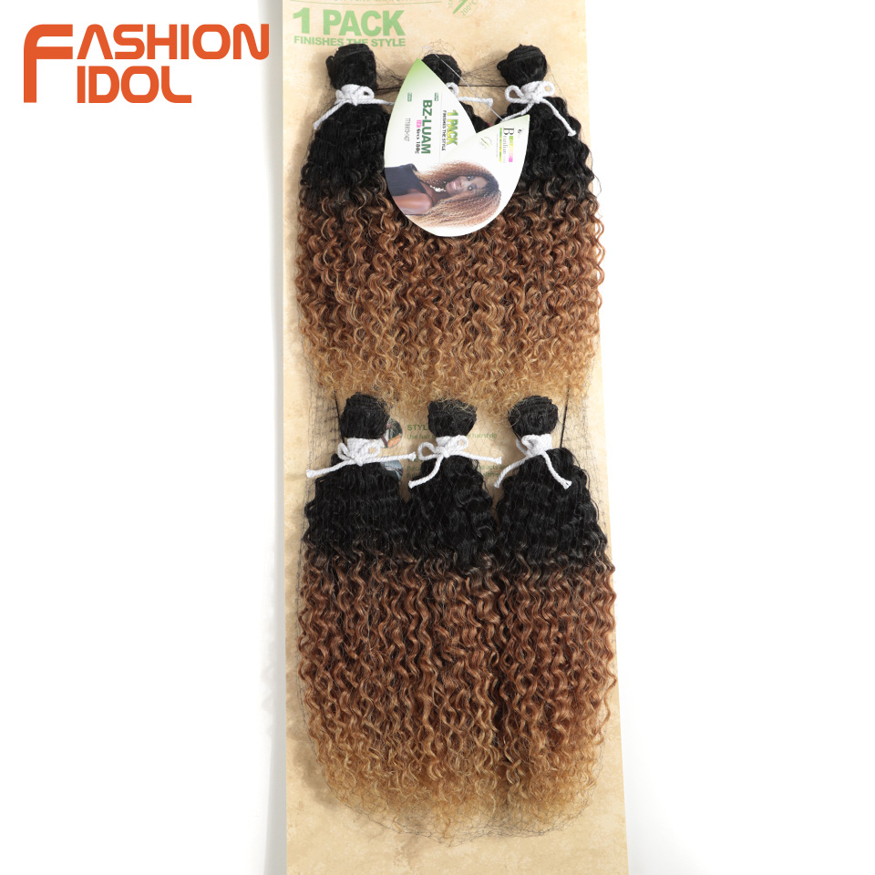 FASHION IDOL Synthetic Hair Extensions Short Afro Kinky Curly Hair Bundles 14 inch 6Pcs/lot Brown Ombre Curly Weave Hair Bundles